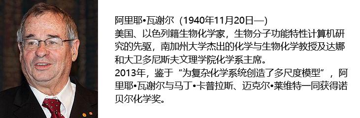 第二届金海湖世界抗衰老大会将于9月3日在京召开(图2)