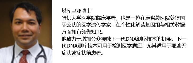 第二届金海湖世界抗衰老大会将于9月3日在京召开(图5)