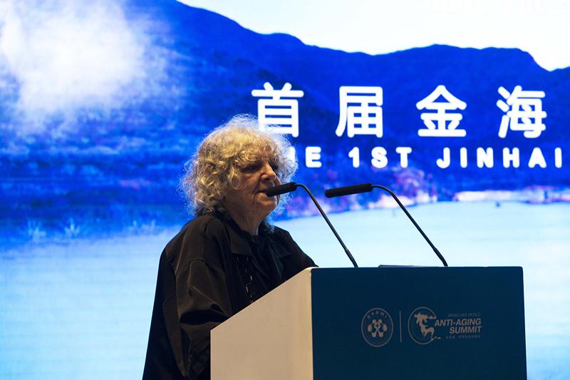 第二届金海湖世界抗衰老大会将于9月3日在京召开(图8)