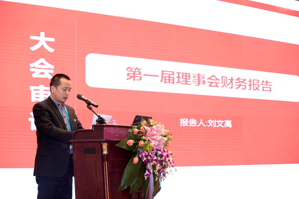 中国抗衰老促进会第二次会员代表大会在京成功召开(图3)