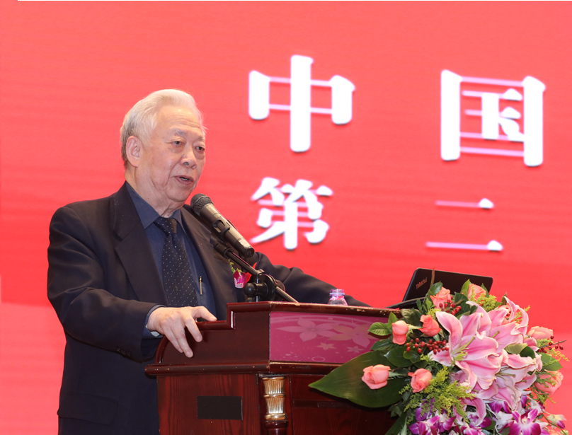 中国抗衰老促进会第二次会员代表大会在京成功召开(图10)