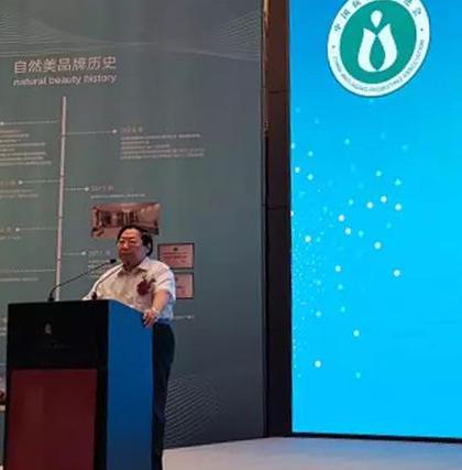 """""""中国防癌工程精准食养中国行""""公益活动在京启动(图3)"""